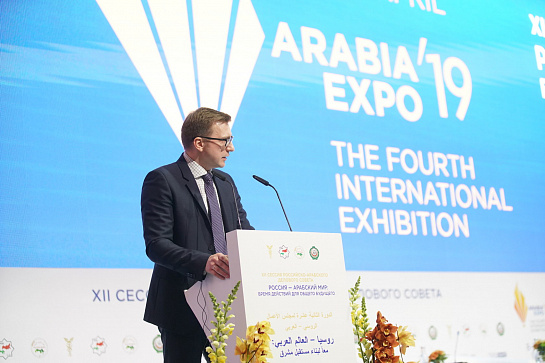 GRAND OPENING OF THE XII SESSION OF THE RUSSIAN-ARABIC BUSINESS COUNCIL