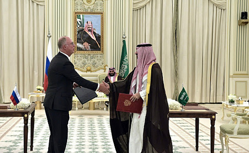 Russian-Saudi Economic Council meeting