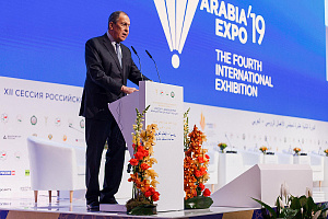 The XII JOINT SESSION OF THE RUSSIAN-ARAB BUSINESS COUNCIL