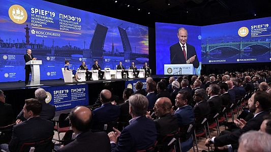 THE ST.PETERSBURG INTERNATIONAL ECONOMIC FORUM (SPIEF) – 2019.