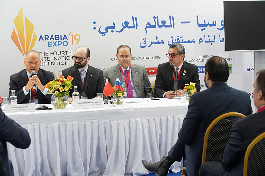 "MEETING OF BUSINESS ADVICE: ""RUSSIA-BAHRAIN"""
