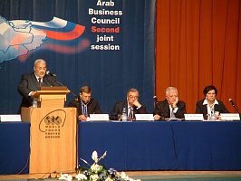 The II JOINT MEETING OF THE RUSSIAN-ARAB BUSINESS COUNCIL