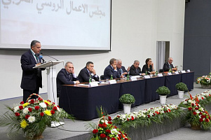 The VIII JOINT MEETING OF THE RUSSIAN-ARAB BUSINESS COUNCIL